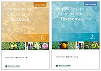 (社)日本アロマ環境協会(AEAJ)2008年6月改訂版「アロマテラピー検定テキスト・1級」「アロマテラピー検定テキスト・2級」